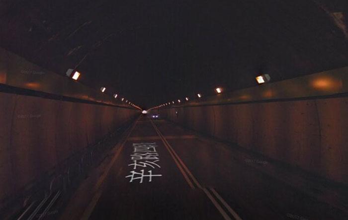 Đường hầm Tân Hải, Đài Loan